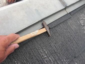 岸和田市三田町の屋根の棟板金止め直し