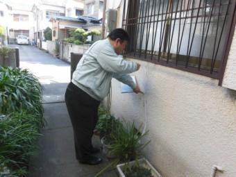 岸和田市吉井町の外壁のクラック