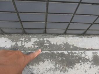 貝塚市石才のバルコニーの防水現況