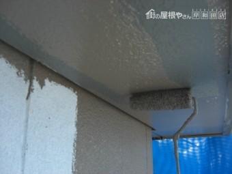 岸和田市の軒天井も塗装します