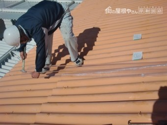 泉佐野市の工場の屋根修理