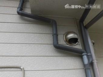 岸和田市の劣化した雨樋
