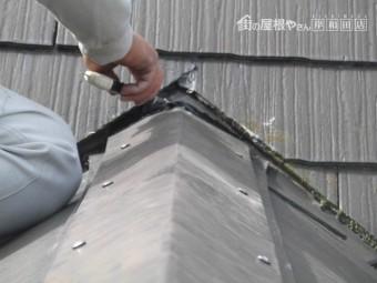 岸和田市の棟板金にコーキング充填