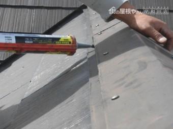 岸和田市の棟板金の浮いてきた釘は打ち直しコーキング充填