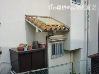 泉南市の庇の屋根破損