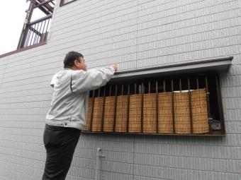 岸和田市のキッチンの庇の上確認!