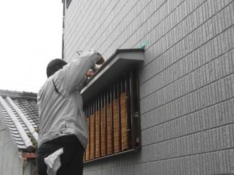 岸和田市のキッチンの庇を応急処置