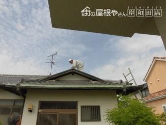 岸和田市の屋根点検状況