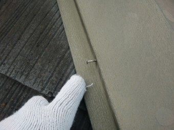 岸和田市三田町の屋根の棟板金の釘