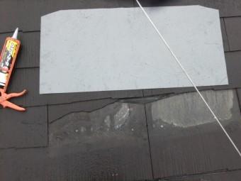 泉佐野市鶴原の雨漏り修理で屋根補修