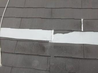 泉佐野市鶴原の雨漏り修理完了