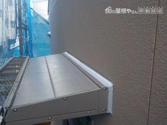 岸和田市の庇の取り合いのシーリング打ち替え完了状況