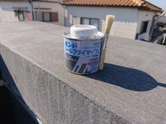 泉佐野市で使用するシールプライマー