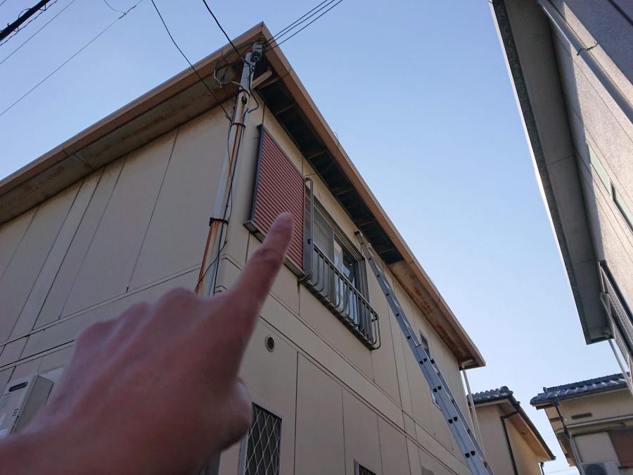 岸和田市の落ちかかった軒天の撤去完了