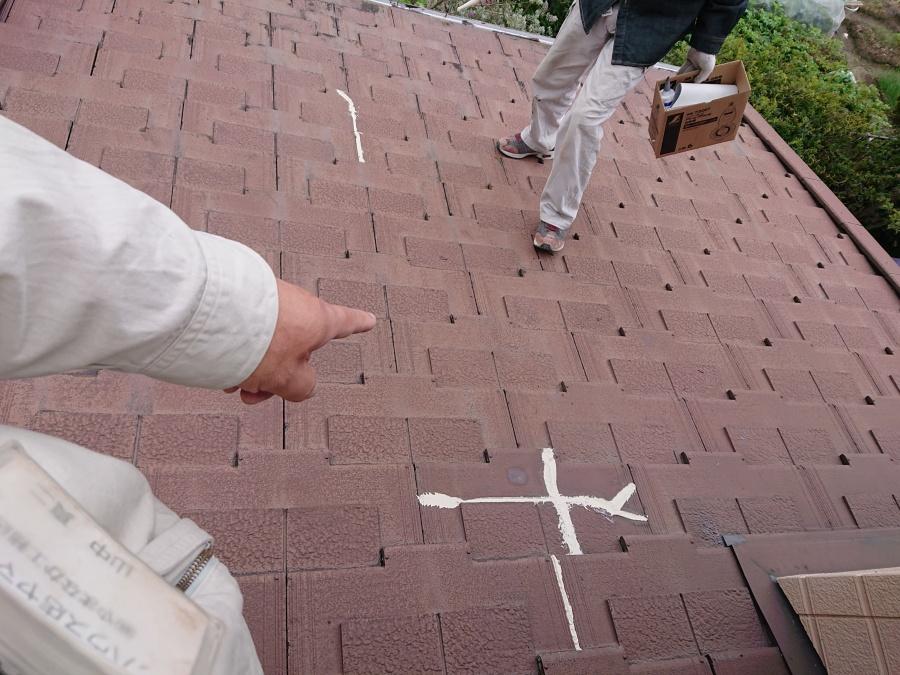 貝塚市の雨漏り修理完了