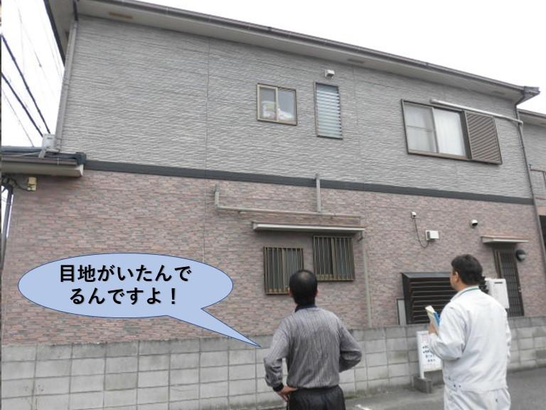 岸和田市のサイディングの外壁目地劣化
