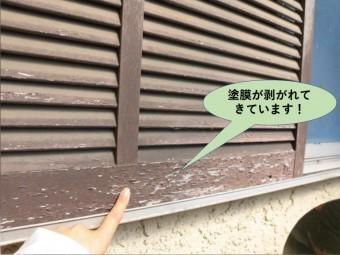 岸和田市の木製の雨戸の塗膜が剥がれてきています