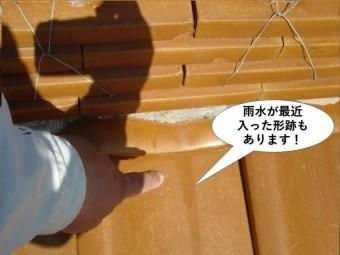 熊取町の棟に雨水が最近入った形跡もあります