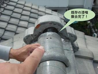 岸和田市の鬼瓦の既存の漆喰撤去完了
