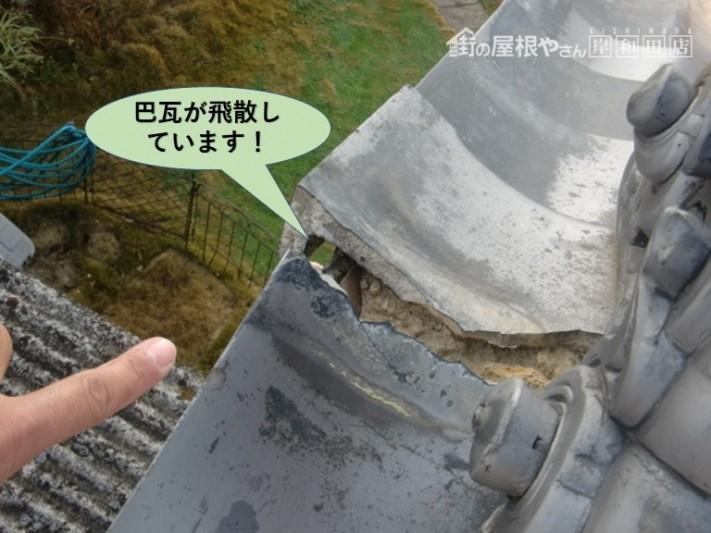 岸和田市の巴瓦が飛散しています
