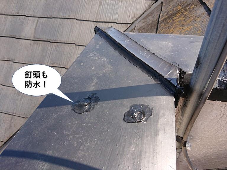 熊取町のベランダの笠木を固定している釘頭も防水