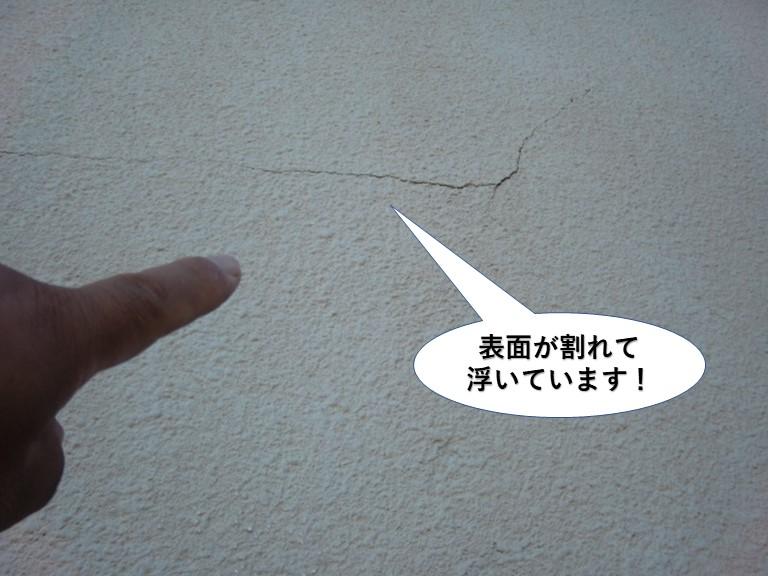 貝塚市の表面の外壁が割れて浮いています