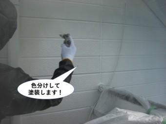 忠岡町の外壁を色分けして塗装します