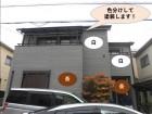 貝塚市の外壁を色分けして塗装します