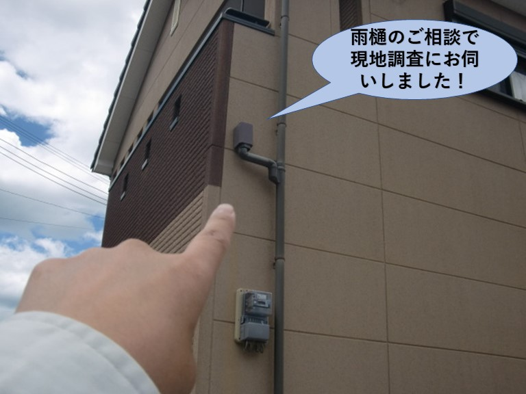 貝塚市の雨樋のご相談で現地調査にお伺いしました!