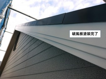貝塚市の破風板塗装完了