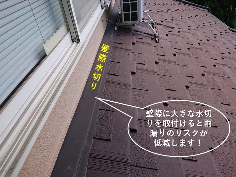 貝塚市の下屋の壁際に大きな水切りを取付けると雨漏りのリスクが低減します