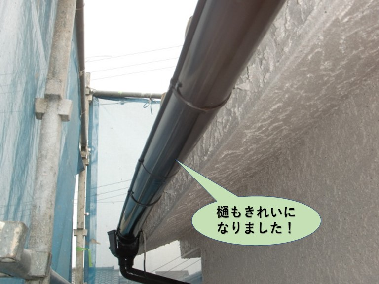岸和田市の樋もきれいになりました
