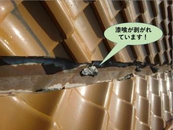 岸和田市の屋根の漆喰が剥がれてきています