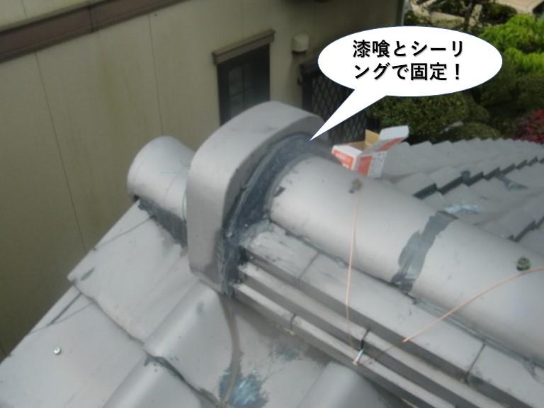 岸和田市の漆喰とシーリングで固定