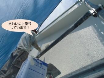 岸和田市春木本町で外壁の上塗り