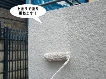 泉市の塀を上塗りで塗り重ねます