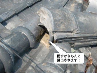 岸和田市の屋根のトンネル修理完了