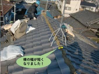 岸和田市の棟の幅が短くなりました!