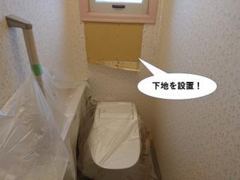 泉南市のトイレの壁に下地を設置
