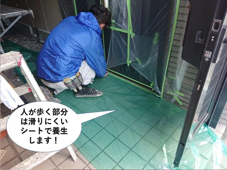 岸和田市の人が歩く部分は滑りにくいシートで養生します