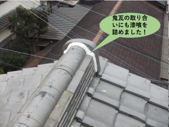 岸和田市の鬼瓦の取り合いにも漆喰を詰めました