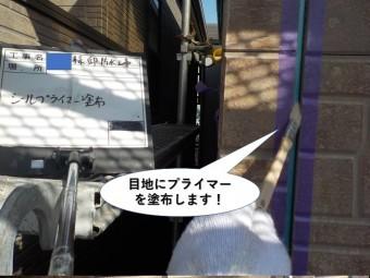 和泉市の外壁の目地にプライマーを塗布