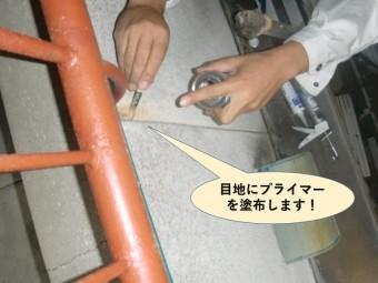 岸和田市の外壁の目地にプライマーを塗布