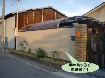 和泉市の塀の防水及び塗装完了