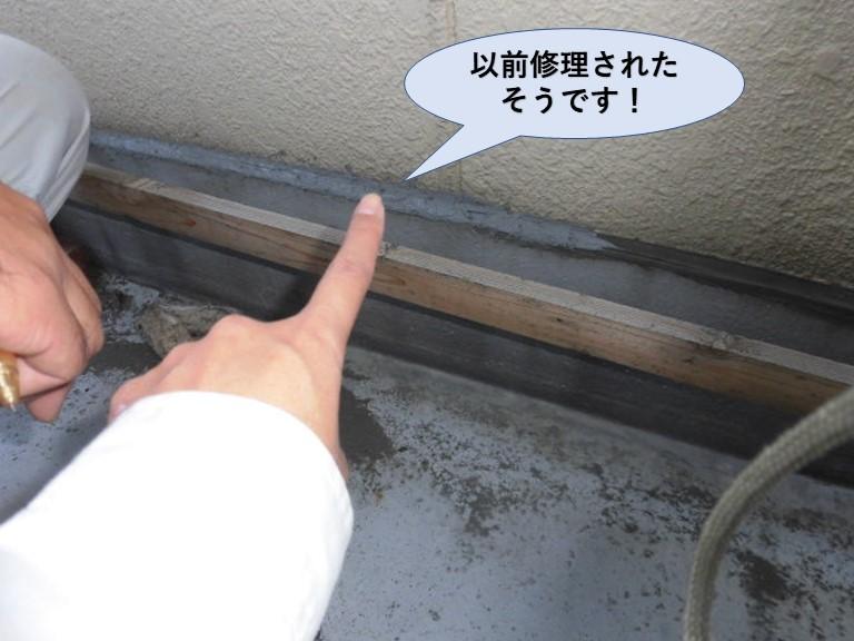 岸和田市のベランダを以前コーキングで修理されたそうです