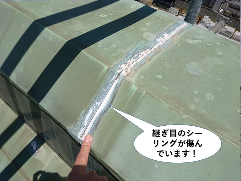 岸和田市の棟に継ぎ目のシーリングが傷んでいます