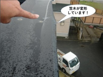 熊取町のパラペットの笠木が変形しています