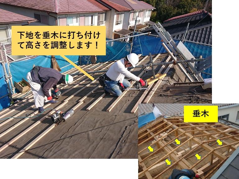 和泉市の下地を垂木に打ち付けて高さを調整