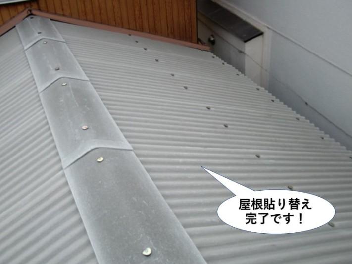 泉佐野市のガレージの屋根張り替え完了です