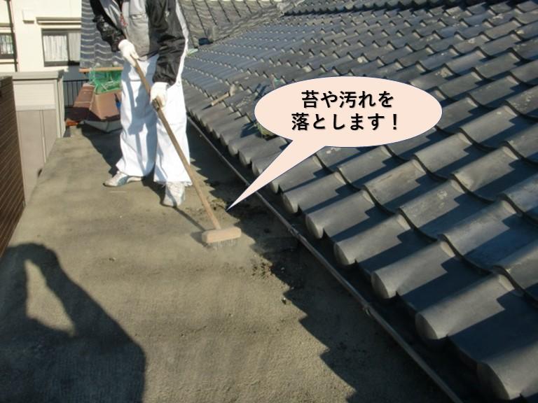 岸和田市の陸屋根の苔や汚れを落とします!